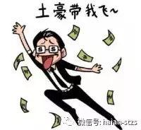 【雨润专场8.26日-28日】盛庭装饰户型解析会,私人定制中···文末有福利
