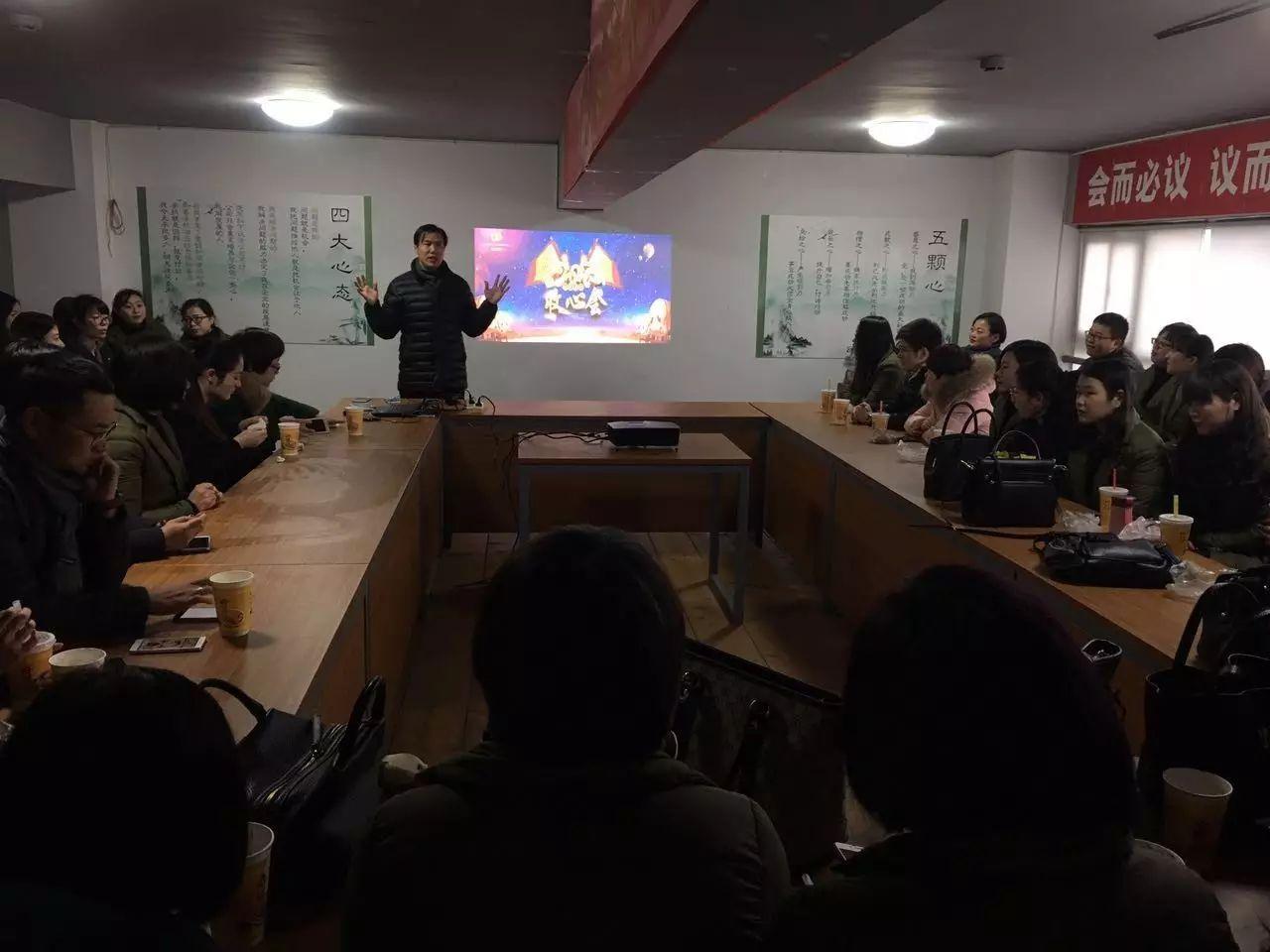 2017恋家家居收心会顺利召开!