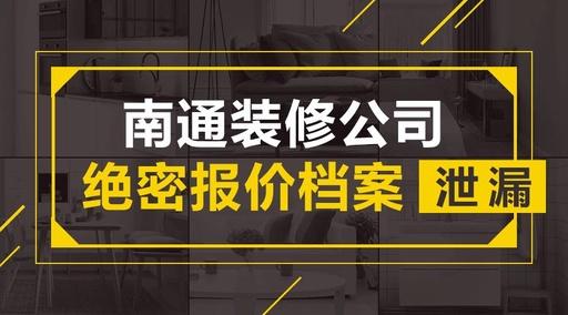 【通州轻舟】1088新品公布·圆满完毕!
