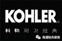 中国完好家装专业效劳商