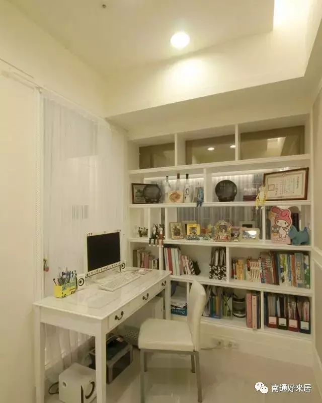 【好来居担心家装】天下念书日,你家的小书房长什么样子呢?
