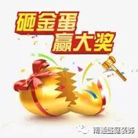 """【盛庭周年庆丨家装狂欢节】回绝""""套路"""",我们来点真的!"""