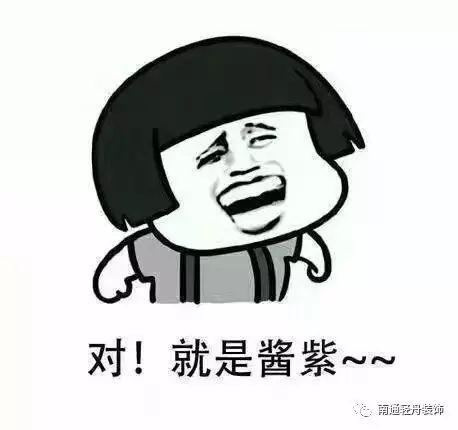 【轻舟】  装修水电留意事变(小漫画)