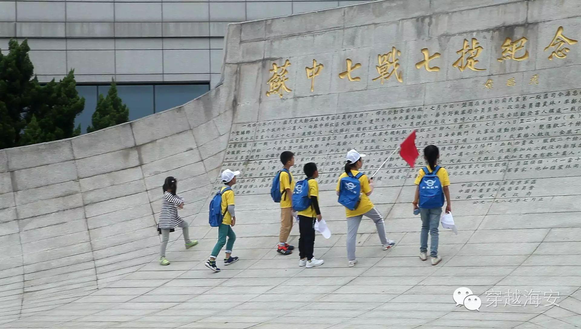 奔驰吧,少年!穿越海安国庆特辑第一期圆满闭幕!