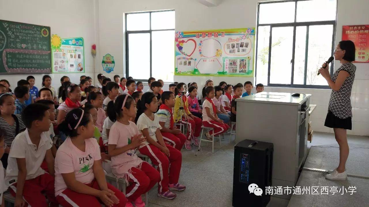 【第365期】通州区平安宣讲运动走进西亭小学