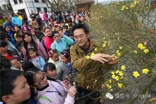 【港闸实小】一(6)班春分时节赏春花