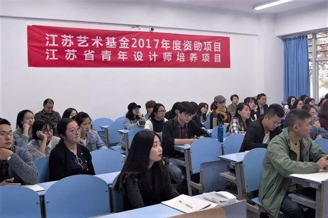 青设大课堂   吴旭春——书法与字体设计