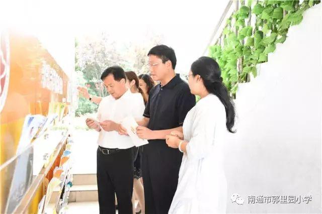 和乐郭小:学校廉政文明建立任务承受市级反省验收