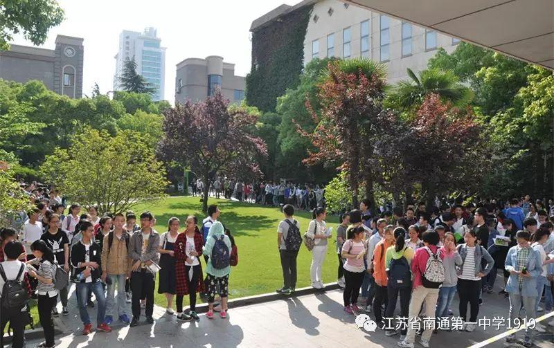 """820论理学生参与南通一中""""引荐生""""""""基地生""""测试"""
