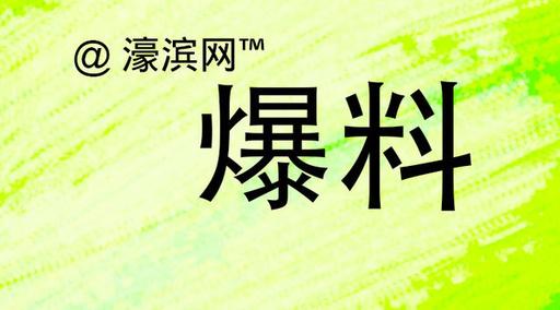 新华裔世濠幼儿园向您引荐——亲子游收益多多