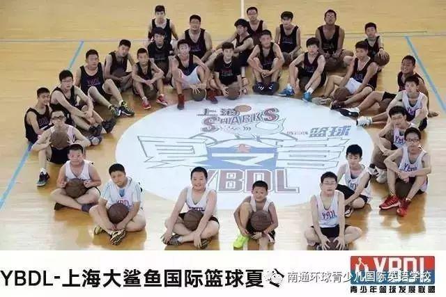 举世青少儿国际英语携手YBDL冬季亲子活动会—明星外教带你嗨转篮球!