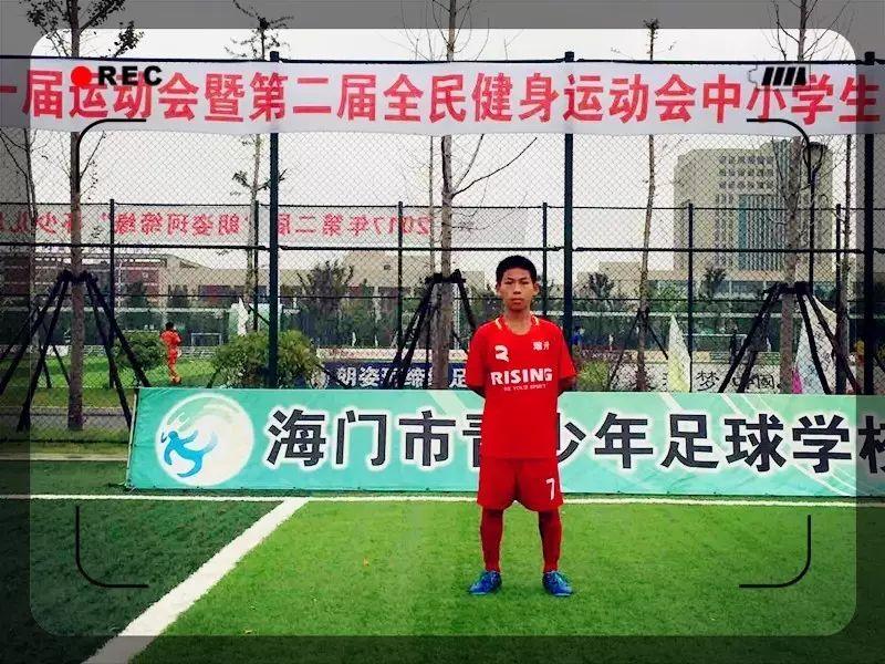 """刘小东 南通市中小学足球赛场上的""""梅西"""""""