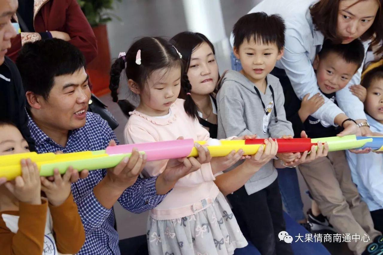 大果情商携手文峰疾驰【我是小巨匠】运动圆满闭幕~
