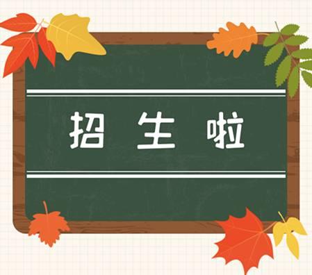 【学幼播报】——恭喜学田幼儿园、市级构造第二幼儿园结为游戏化项目共建园