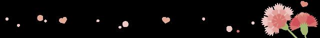 """""""滋润经典 幸福生长""""念书节系列运动(四)——手抄报竞赛"""