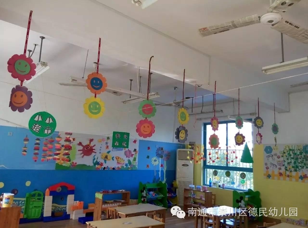 【招生告诉】南通市德民幼儿园2016年春季招生