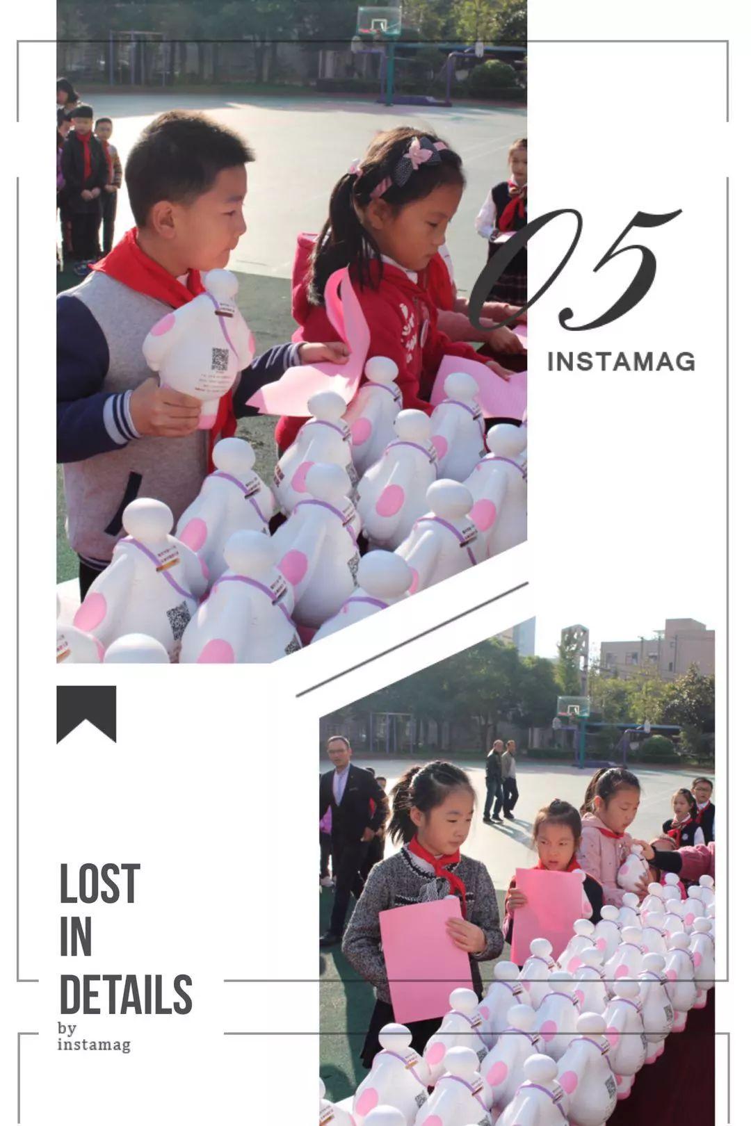 通州区金沙小学举行爱心储备罐认领典礼