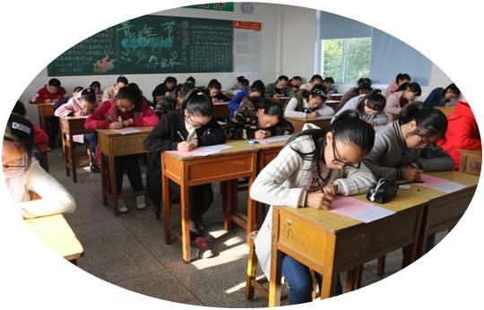 西亭初中举行第十二届秋实校园文明节系列之二——先生书法竞赛
