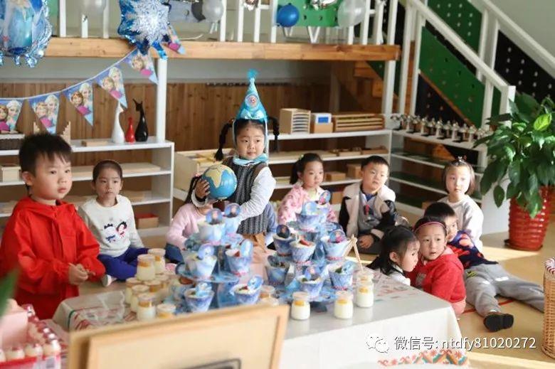 【casa国际直播间】The Different Birthday Party