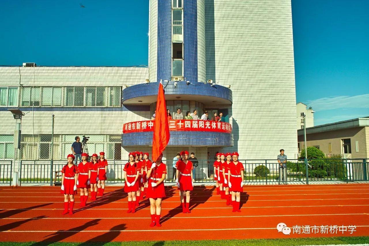 奔跑的初三,最美的时光——新桥中学校运会开幕式初三特辑