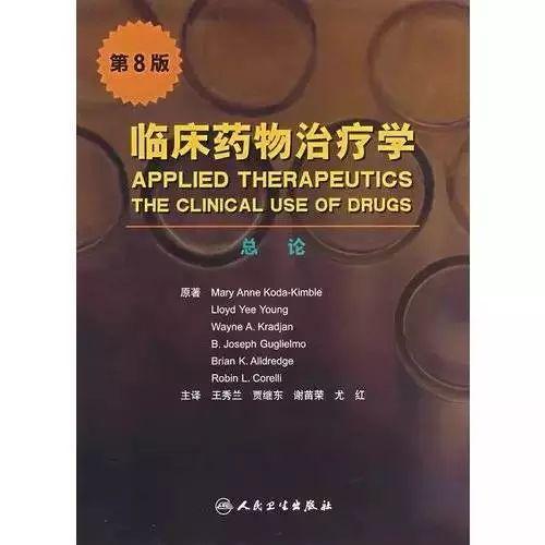 不容错过   20本经典医学图书,给你个时机失掉它!