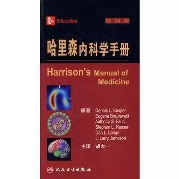 不容错过 | 20本经典医学图书,给你个时机失掉它!
