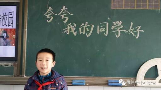 【港闸实小】三(3)班:东风知我意到处暖民气