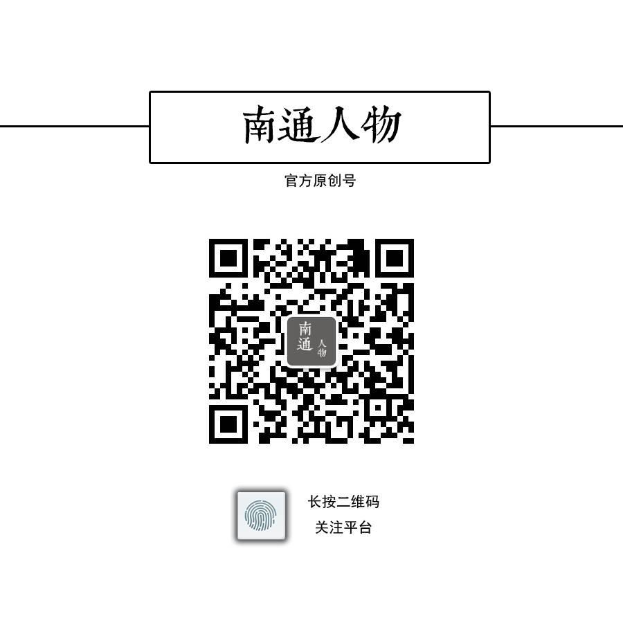 【南通人物】救济通明白血病教员陆燕,第十区牛轧糖义卖通报爱心!