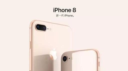 南大街电信业务厅iPhone8到货啦!