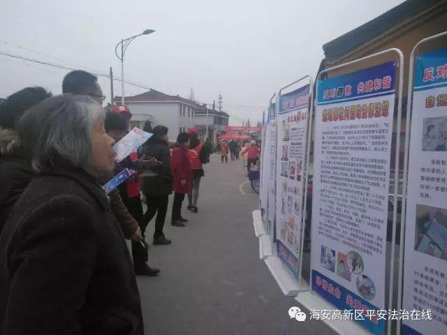 """海安县宁海服务处反邪教宣传进""""庙会"""""""