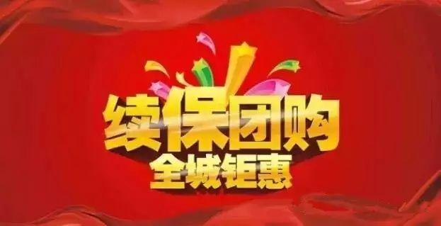【西风日产】粽情狂欢季——开辟区旗舰店端午节团购运动