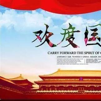 南通市唐闸工人文明宫培训中央2017暑期夏令营
