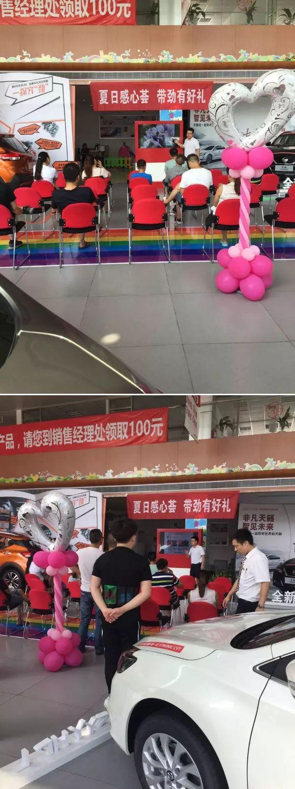 西风日产南通开辟区专营店--冬季感心荟运动圆满闭幕