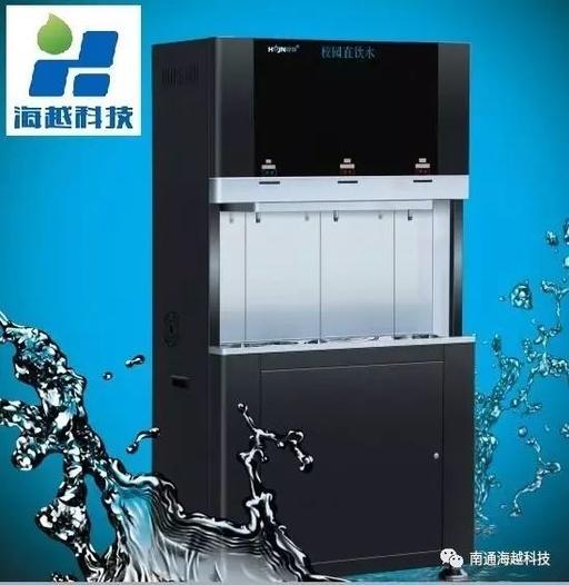 学校安康直饮水设置装备摆设平台
