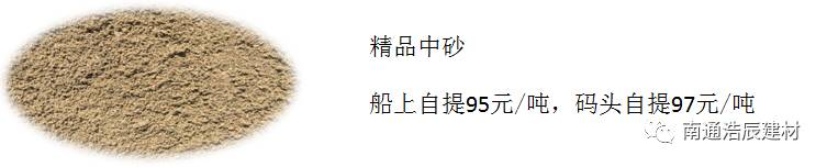 11月2日水泥价钱公布!远洋站砂石现货!