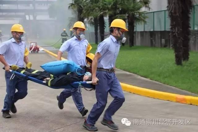 崇川开辟区结合多部分构造化学品储罐(防火)变乱应抢救援演练