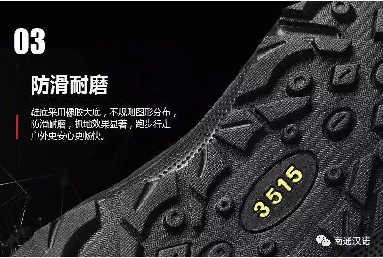 3515户外靴,舒服型走!