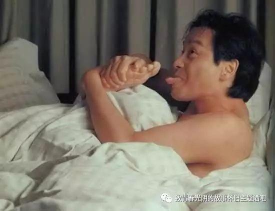 """[致青春酒吧·南通店]--""""哥哥""""复活了?(下)"""