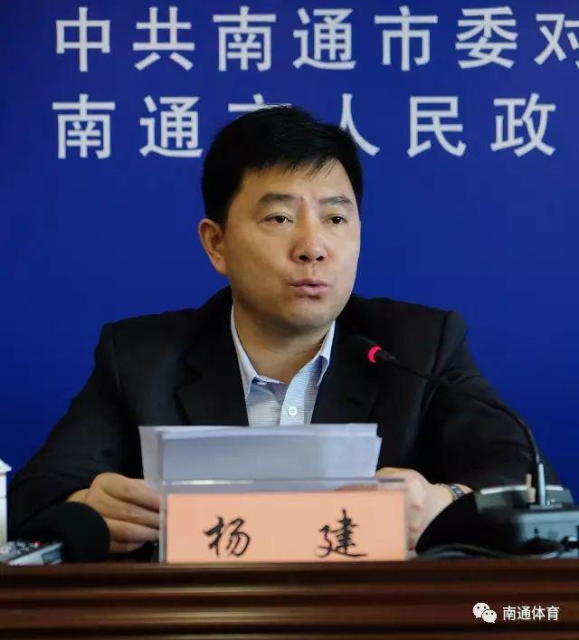 """""""豪情市运、安康南通"""",打造属于南通人民本人的体育嘉会"""
