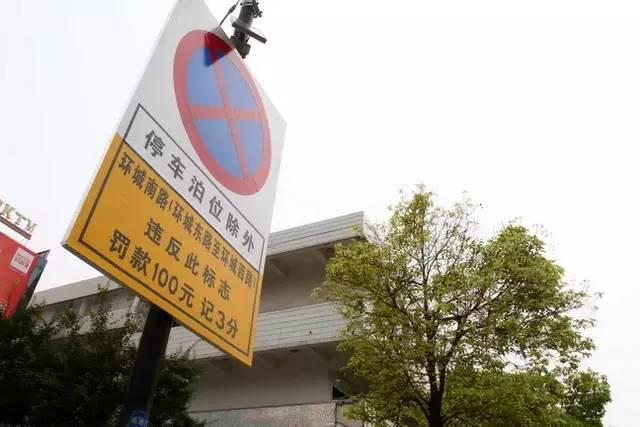 8月1日起南通这8条路段违停24小时抓拍——吉祥驾校