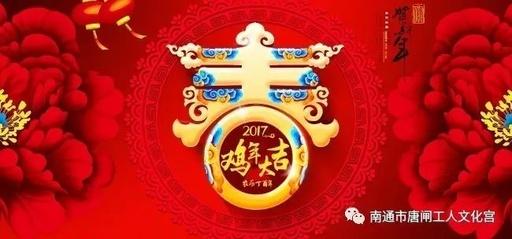 南通市唐闸工人文明宫收费声乐、舞蹈培训班招生啦!