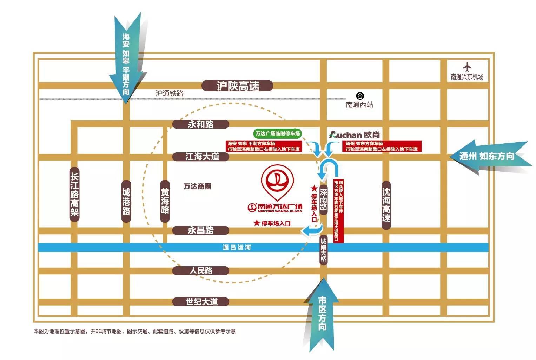 【号外,号外】南通万达广场1月15日—17日满月庆行将惊现......