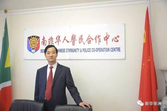 南通南非华裔代表陈辉,列席天下政协集会建言献策