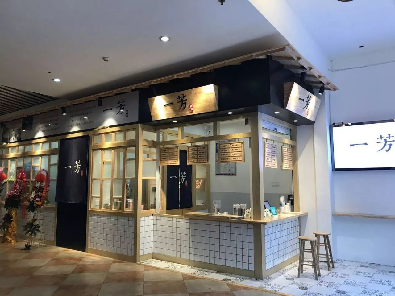 今天!对便是今天!20家茶饮店5折全城上线!