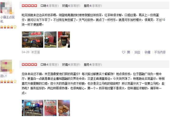 TVB影片里的那些老广味,南通那边能吃到?