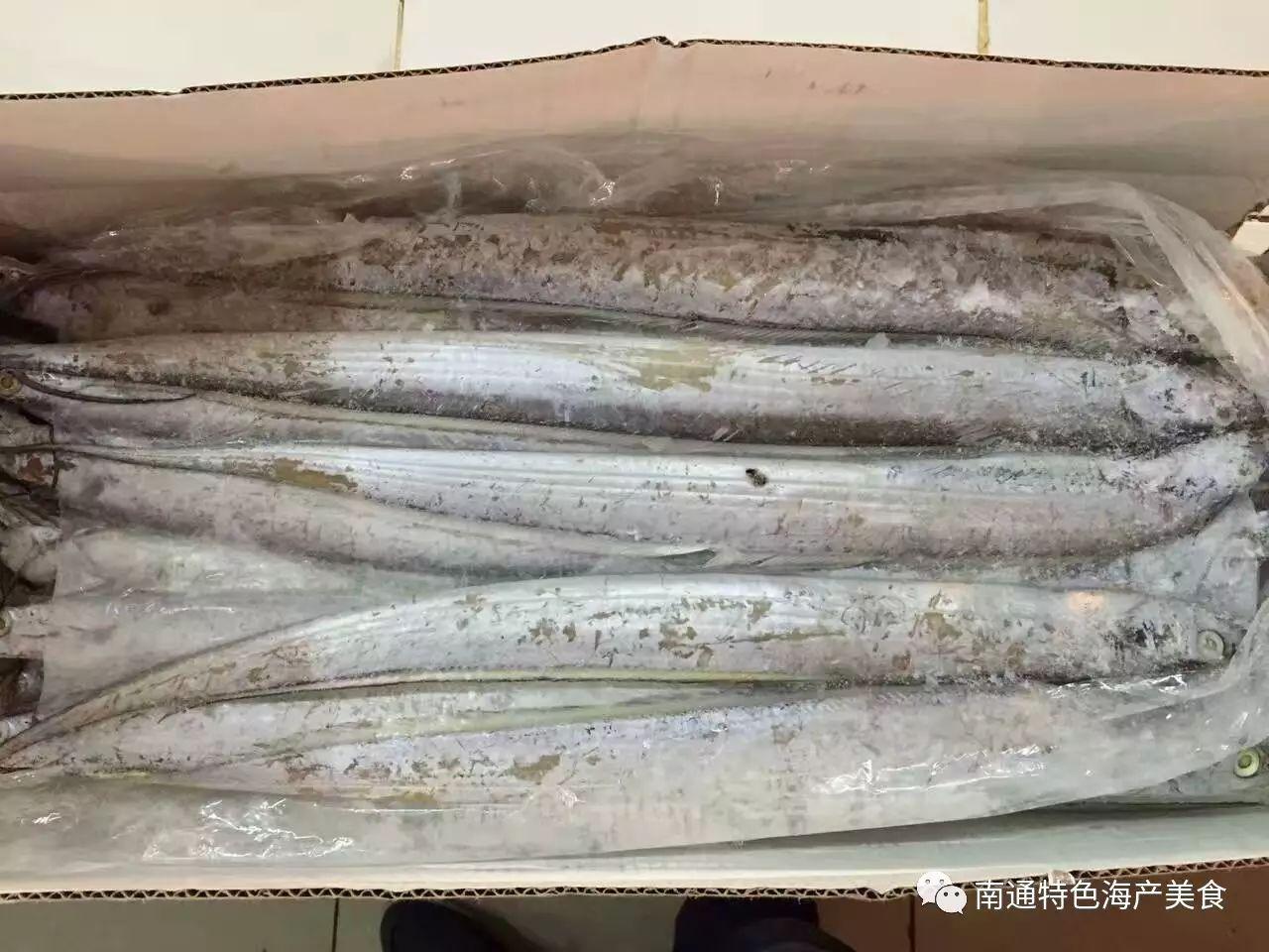 中国三大海产之小黄鱼