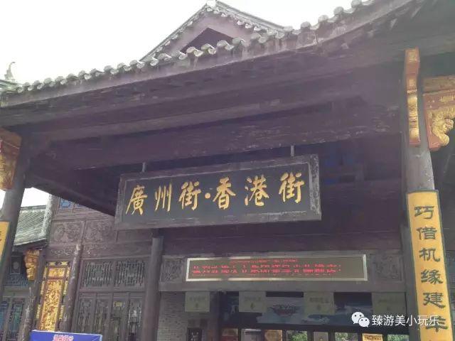 【横店3日】<影视城四点联票+梦境谷一地五大景点>