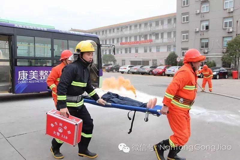 119消防日 宣传防火保平安