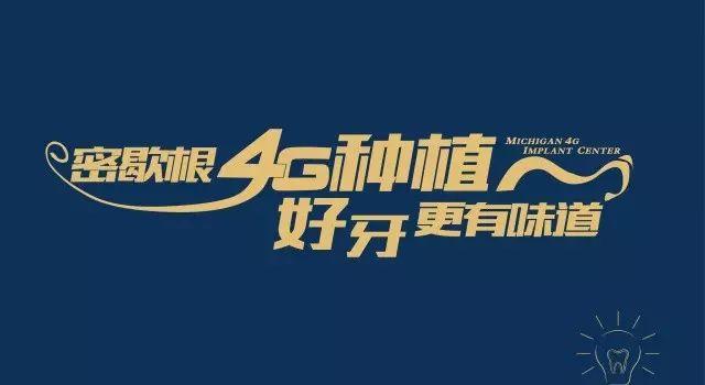 蕙新闻 | 南通市崇川区政协委员团考察南通玉蕙口腔医院