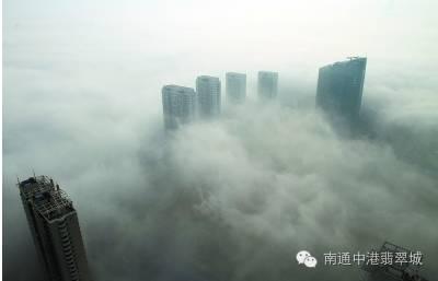 【中港·翡翠城】让你如许乐成规避冬天的雾霾